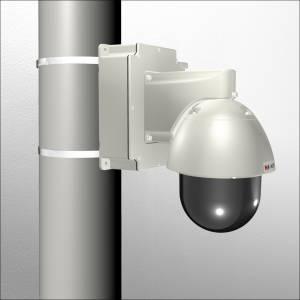 SMAX-0226 Крепление на столб + распределительная коробка+ комплект для поворотной камеры