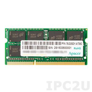 75.A83CV.G010C Модуль оперативной памяти 2Гб DDR3 SODIMM, 1333МГц, ECC, 256Mx8, 1R, чип MC-K, температурный диапазон -40..+85C