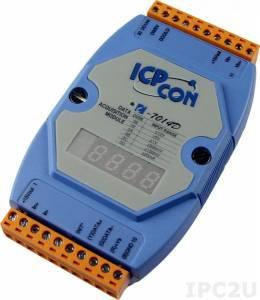 I-7014D Модуль ввода, 1 канал аналогового ввода, с индикацией и пересчетом шкалы
