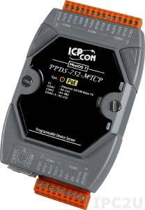 PPDS-752-MTCP Программируемый Ethernet сервер последовательных интерфейсов, шлюз Modbus TCP в Modbus RTU/ASCII, 4xRS-232, 1xRS-485, POE