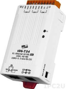 tDS-734 Преобразователь RS-232/485 в Ethernet, 2xRS-232, 1xRS-485, PoE