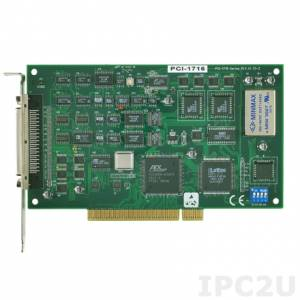 PCI-1716-AE Плата ввода-вывода PCI, 16SE/8D AI, 2AO, 16DI, 16DO