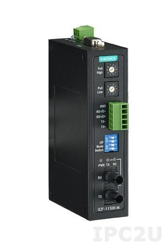 ICF-1150-M-ST-T Промышленный конвертер RS-232/422/485 в многомодовое оптоволокно (ST разъем) с расширенным температурным диапазоном -40...+85С