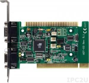 WDT-03 ISA/PCI программируемый интеллектуальный адаптер сторожевого таймера