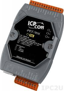 PET-7016 Модуль ввода-вывода, 2 канала ввода сигнала с тензодатчика / 1 канал аналогового вывода / 2 канал дискретного ввода / 2 канала дискретного вывода, PoE