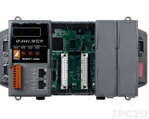 iP-8441-MTCP Программируемая корзина расширения для модулей I-87K/I-8K, 80МГц, 512кб Flash, 768кб SRAM, 2xLAN, 2xRS232, 1xRS485, 1xRS232/485, 7-сегментный индикатор, Mini OS7, 4 слота расширения, протокол Modbus TCP/RTU